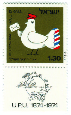 Israel Postage Stamp: U.P.U bird: catalog #631, c. 1974 in honor of the Centenary of the Universal Postal Union 1874-1974'. Designed by D Pessach & S Ketter