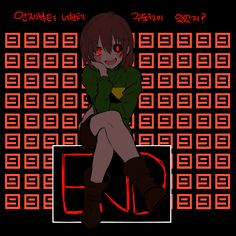 Huton0309, Undertale, Chara (Undertale), Striped Sweater, Hand On Cheek, Brown Footwear