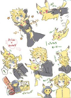 WHAT IS THIS???? Roxas and pikachu
