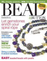 Lo Scrigno dei Segreti: Bead and Button Feb-June-Aug-Oct-Dec 2005