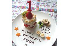 【レシピ】1歳お誕生日ケーキとワンプレート♪ - Ca-sunの歳時記 - やっぱりママが太陽 - Ca-sun