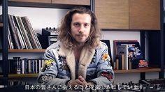 "#HappyValentine バレンタインスペシャルムービーをお届けエル公式facebookにて公開中フランスで絶大な人気を誇るシンガーソングライター ジュリアンドレ @jdoreofficiel がエルだけに生ライブを披露月25日に待望の日本デビューアルバムをリリースアルバムタイトルに込められた想いや日本盤ボーナストラックTOKYOの誕生秘話を語る必見です ストーリーズにユニークなしかけがジュリアンからフェイスタイムが --------------- Un cadeau spécial Saint-Valentin de la part de ELLE Japon @ELLEJAPAN facebook account Interview & Live de Julien Doré à Tokyo à l'occasion de la sortie de son nouvel album ""&"" au pays du Soleil Levant!! Avis aux fans : Julien Doré sera de retour au Japon le 18 mai…"