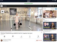 Snl Saturday Night Live, Youtube Open, Seth Meyers, Russian Ballet, Open App