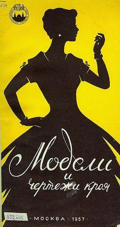 from Russia: clothing patterns, 1957 - Svet Lana - Веб-альбомы Picasa