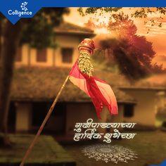 #gudipadwa च्या सर्व मित्रांना हार्दीक शुभेच्छा