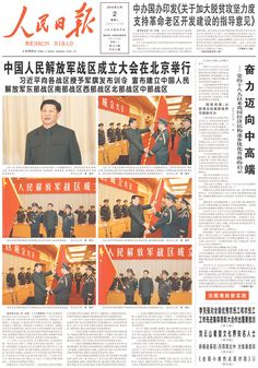#20160202 #CHINA #Beijing #PeoplesDaily Tuesday FEB 2 2016 http://www.newseum.org/todaysfrontpages/?tfp_show=80&tfp_page=9&tfp_id=CHI_PD