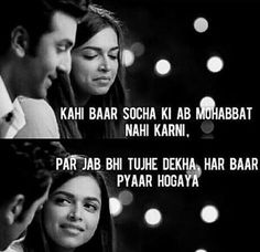 Abhi ♥ yes It happens to me ❤️🐒😊😘 marry me🐒 True Love Quotes, Sweet Quotes, Happy Quotes, Couple Quotes, Movie Quotes, Yjhd Quotes, Dear Zindagi Quotes, Bunny Quotes, Filmy Quotes