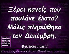 Δήμητρα Καλογεροπούλου - Google+