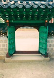 Fabulous gate