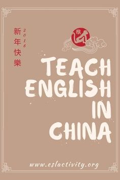 ESL Activities is your go-to source for updated information on teaching English in China, including salaries, requirements, and more. Consider teaching ESL in China to travel the world, have some fun and make money while doing it. #china #beijing #shanghai #efl #esl #tefl #elt #tesol #esol #teaching #teachingesl #teachingenglish #eslteacher #englishteacher #education #travel #work #workabroad #overseas Teaching English Grammar, Teaching English Online, Beijing, Shanghai, Online Teaching Jobs, Becoming A Teacher, International School, Marketing Jobs, Best Teacher