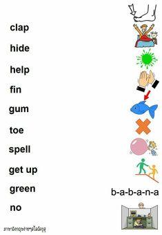 English Reading, English Writing, Teaching English, Learn English, Free Printable Alphabet Worksheets, 1st Grade Worksheets, Kindergarten Worksheets, English Worksheets For Kids, English Lessons For Kids