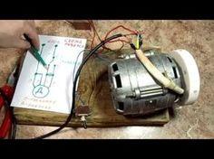 Как подключить реверс двигателя от стиральной машины к 220 лекго - YouTube