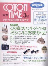 Cotton Time 07_01 - 粉色 的 雪 1 - Picasa Albums Web