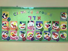 Teacher Bulletin Boards, Preschool Bulletin Boards, Preschool Classroom, Classroom Ideas, Jewish School, Hebrew School, Craft Activities, Toddler Activities, Spelling Bee Words