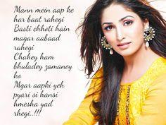 Shayari Urdu Images: Romantic shayari image2017