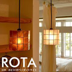 送料無料LED電球使用可1灯ペンダントライトアンティークシーリングライトCapizROTAカピスロタおしゃれレトロ Table Lamp, Ceiling Lights, Lighting, Home Decor, Fence, Table Lamps, Decoration Home, Room Decor, Lights