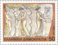 The Nine Muses - Calliope, Euterpe, Erato Greece Culture, Old Stamps, Postage Stamp Art, The Nines, Greek Mythology, Stamp Collecting, Ancient Greece, Craft Work, Muse