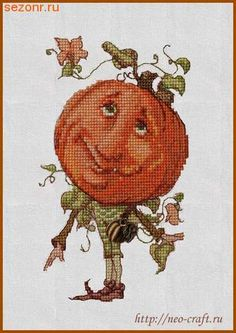 kum pumpkin