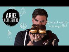 Κοκάκια από τον Άκη Πετρετζίκη. Φτιάξτε λαχταριστά κοκάκια με τα χεράκια σας εύκολα και γρήγορα. Μία απίθανη συνταγή κοκ που θα τρελάνει μικρούς και μεγάλους! Greek Recipes, Good Food, Chocolate, Movie Posters, Amazing Recipes, Youtube, Kuchen, Film Poster, Greek Food Recipes