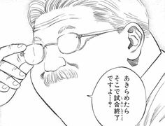 15 quotes from manga characters to pick you up when you're feeling down Slam Dunk Anime, Inoue Takehiko, D School, When Youre Feeling Down, Popular Manga, Cartoon Quotes, Blog Pictures, Comic Book Characters, Manga Comics