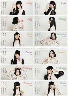 Perfume 2012,2013カレンダー | 完全無料画像検索のプリ画像!