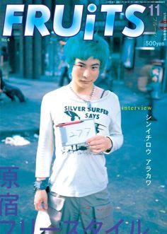 Issue 4 Aesthetic Japan, Retro Aesthetic, Aesthetic Photo, Quirky Fashion, Punk Fashion, Harajuku Fashion, Japan Fashion, Fruits Magazine, Magazine Japan