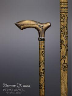Cane for women Handmade Walking Sticks, Walking Sticks And Canes, Walking Canes, Dremel Tool Projects, Cane Sword, Spirit Sticks, Wooden Words, Cane Handles, Cane Stick