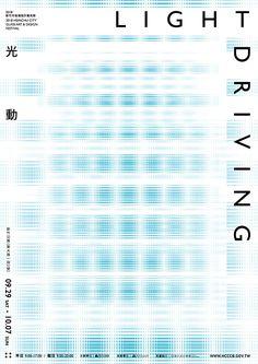 光動 Light Driving on Behance Typographic Design, Graphic Design Typography, Ui Inspiration, Graphic Design Inspiration, Plane Design, My Design, Teaching Programs, Deconstruction, Illustration