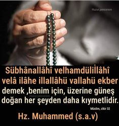 Muhammed Sav, Black And White Flowers, Allah Islam, Islamic Quotes, Muslim, Instagram, Amigurumi, Thoughts, Quotes