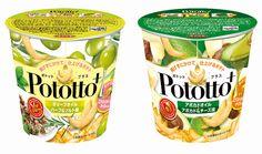 Pototto+(ポトットプラス)