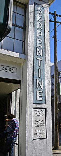 Serpentine in San Francisco