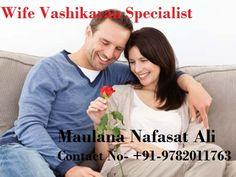 Vashikaran mantra for Husband and wife