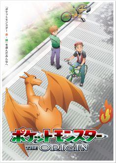 Nuovo promo per Pokémon The Origin