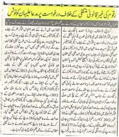 Case Against Shunaid Qureshi