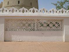 mur Al-Aïn