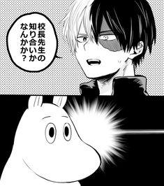 僕のヒーローアカデミア 轟焦凍 ムーミン 漫画 Buko No Hero Academia, My Hero Academia Manga, Ninjago Memes, Comic Boards, Moomin Valley, Cute Cuts, Gay Art, Boku No Hero Academy, Anime Characters