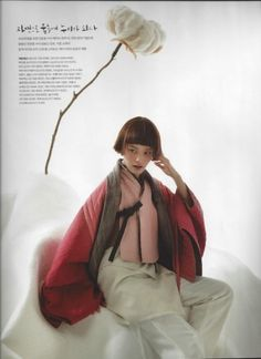 Design by Chai Kim Youngjin. The quilted coat is absolutely lovely.