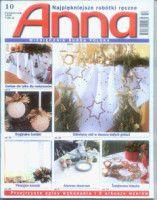 """Gallery.ru / vasya27 - Album """"ANSF 10-98"""""""