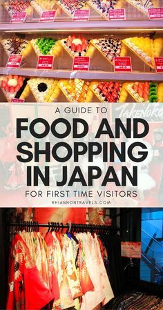 Shopping & Food in Japan for First Time Visitors | Rhiannon Travels