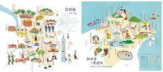 義大利波隆那插畫獎得主 ── 陳又凌《台灣地圖》,探索台灣的迷人魅力!