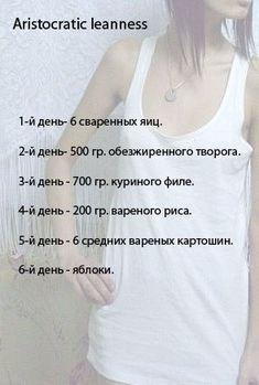 #вот_тебе_диета – 480 фотографий