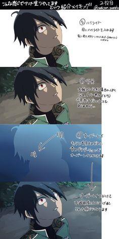 色塗りについて (4ページ目) - Togetter Digital Painting Tutorials, Digital Art Tutorial, Art Tutorials, Anime Poses Reference, Drawing Reference, Manga Drawing, Manga Art, Art Sketches, Art Drawings
