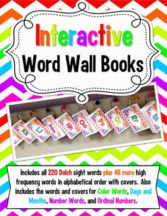 Interactive Word Walls!!!  43-page kit - only $3.00!!!