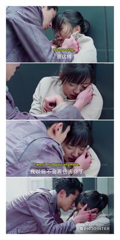 Meteor Garden 2018 This scene was so emotional😭 - Asian Drama Addict♥ - Emotion Meteor Garden Cast, Meteor Garden 2018, A Love So Beautiful, Cute Love, Meteor Shower, Perfect Relationship, Garden Quotes, Boys Over Flowers, Tv Shows