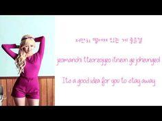 Mamamoo 마마무 ft. eSNA - Ahh Oop! 아훕! Color Coded Lyrics [HAN/ROM/ENG]