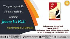 You will get rid of your intoxication by reading the book The Way of Life. Kiyu's way of life is a book that touches the mind. And bad things are left. Humanity Quotes, Life Changing Books, Bhakti Yoga, Spirituality Books, Friday Feeling, Books To Read Online, Way Of Life, Monday Motivation, The Book