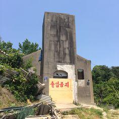 마산 용마고등학교 뒷편 산호공원 기슭에 있는 교회건물. 사용안한지가 꽤 오래된 것 같다.