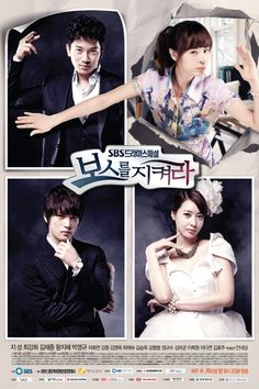 Protect the Boss / 보스를 지켜라 (2011)