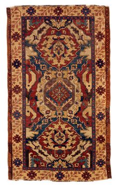 'The Carpet and the Connoisseur: The James F. Ballard Collection of Oriental Rugs' is on display at the Saint Louis Art Museum, St Louis, USA, from 6 March – 8 May 2016.