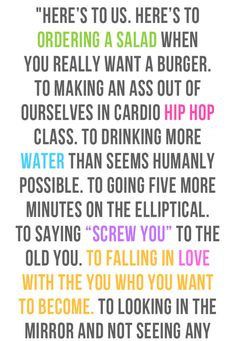 Love this fitness quote. It's different than most quotes about health and fitness that just make you feel bad about yourself. This made me laugh and made me feel inspired<3
